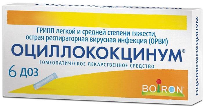 Противовирусное лечение у беременных 6